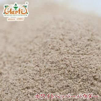 White pepper powder 10 kg
