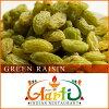 In 100 g of green raisin 10,000 yen or more