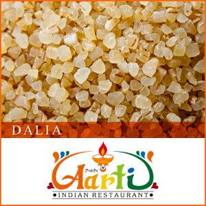 ダリヤ 500g Daliya,常温便,あらびき小麦,Whole Wheat Broken,ブルグル,小麦粉,小麦,cracked wheat , RCP