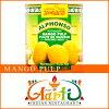 マンゴーパルプ850g【インド産】【業務用】【通常便】【缶】【MangoPulp】【マンゴーパルプ】10000円以上で送料無料