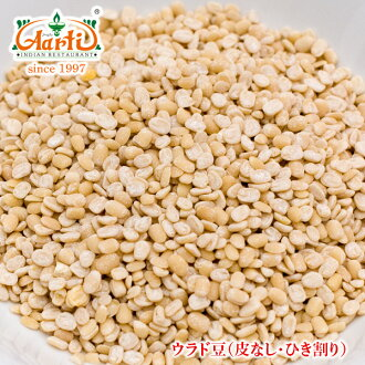 Peeled urad beans 1 kg/1000 g ¥ 14,000 more than in