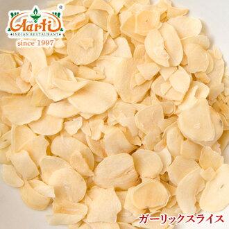 Garlic slices 10 kg
