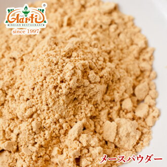 Get ready it is Don 5 kg of Maes powder! Get set! Go!! Kansai worker