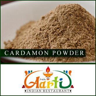 Cardamom powder 1 kg/1000 g ¥ 14,000 more than in