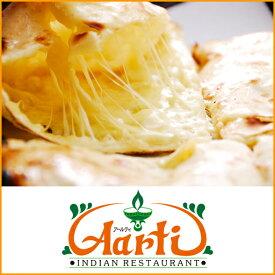 チーズナン3枚セット,インドカレーと絶妙にマッチ, ナン タンドール料理 インド料理 神戸アールティー 通販,RCP