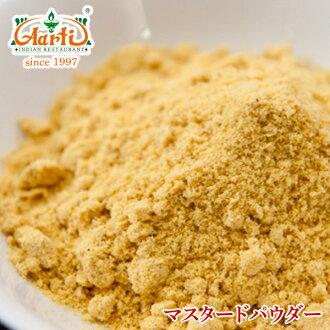 用芥子粉100g超过1萬4000日圆