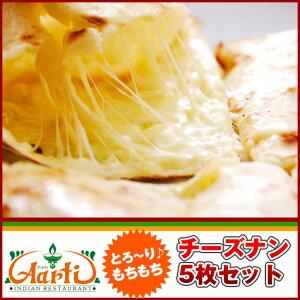 タンドールチーズナン