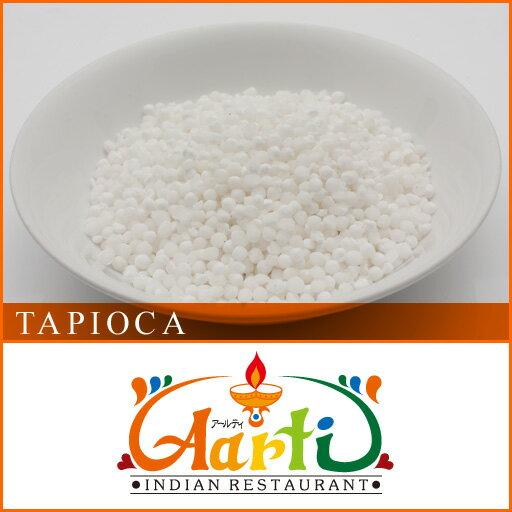 タピオカパール 10kg 業務用,通常便,タピオカ,Sabudana,Sago,Tapioca 14000円以上で送料無料, RCP