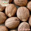 Nutmeg Hall 10 kg