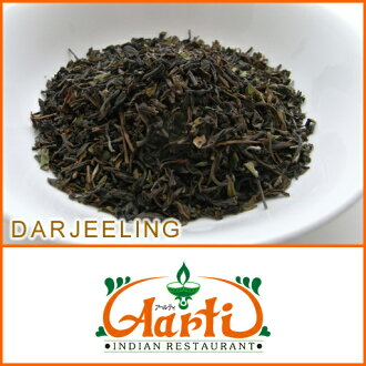 Darjeeling tea leaves work for 1000 g