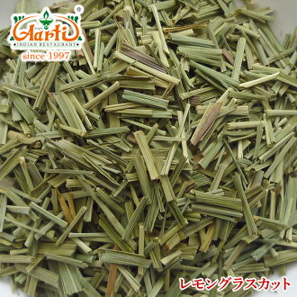 In 3 kg of Cymbopogon citratus cut 14,000 yen or more