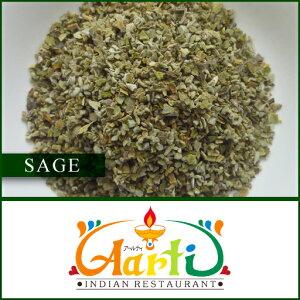 セージ 5kg 常温便,葉,Sage,ドライ,ハーブ,スパイス,香辛料 , RCP
