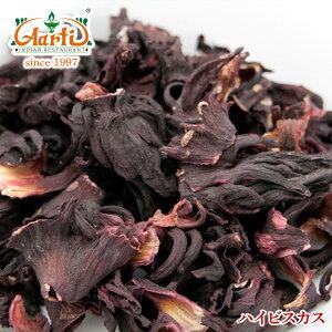 ハイビスカス 3kg 常温便,花弁,Hibiscus,ドライ,ハーブ,スパイス,香辛料 , RCP