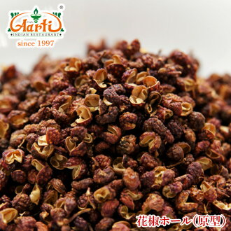 Floral spicy original 1 g/1000 g ¥ 14,000 more than in