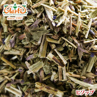 In the hyssop 1 kg more than 14,000 yen