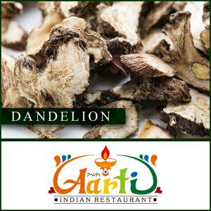 ダンデリオン 500g Dandelion,常温便,ドライ,ハーブ,スパイス,香辛料