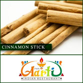 5 kg of cinnamon stick Ceylon Sri Lanka products