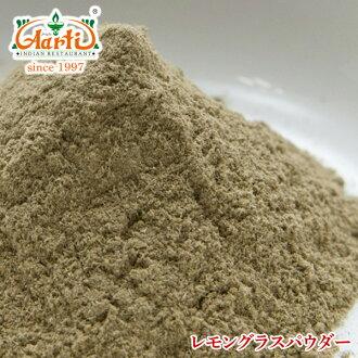 香茅粉 500 g 超過 14,000 日元