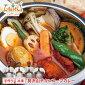 【冬季限定】野菜ときのこの具だくさんスープカレースパイスで体の中から暖まろう♪【スープカレー】【カレー】【神戸アールティー】【通販】【RCP】