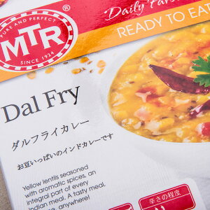MTR ダールフライ Dal Fry 300g 1袋2人前ゆうメール便対応レトルトカレー,豆,ダール,インドカレー,業務用 スパイス,神戸アールティー