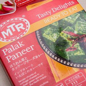 MTR パラックパニール 300g x 10箱 送料無料,  Palak Paneer  レトルトカレー,チーズ,ほうれん草,インドカレー,業務用 スパイス,神戸アールティー