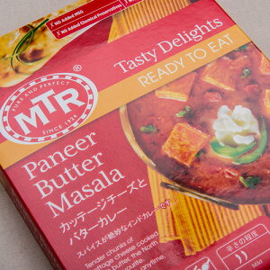MTR パニールバターマサラ 300g x 10箱 送料無料,  Panner Butter Masala レトルトカレー,チーズ,カッテージ,インドカレー,業務用 スパイス
