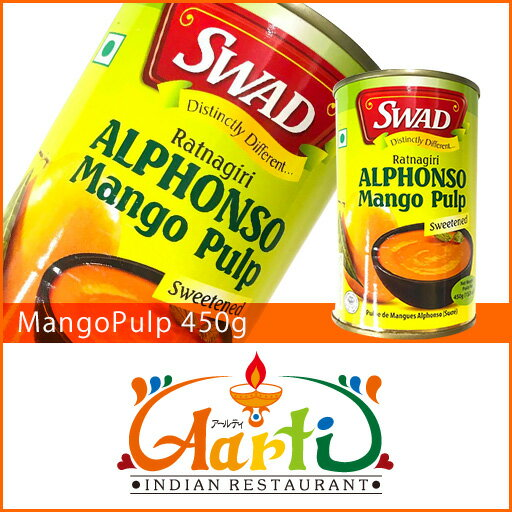 送料無料 凹みありマンゴーピューレ 450g ×6個 インド産,業務用,通常便,缶,Mango Pulp,マンゴーパルプ