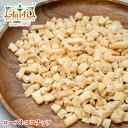 焼き ロースト ココナッツ 130g 薄皮付き ゆうパケット 送料無料 ココヤシ Coconut ココナツ 無漂白 無着色 ナッツ 製…