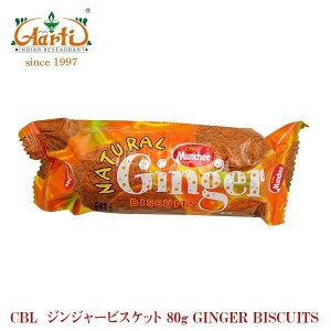 CBL ジンジャービスケット 80gx3個 GINGER BISCUITS 通常便 お菓子 クッキー ビスケット 通販 神戸アールティー 14000円以上で送料無料