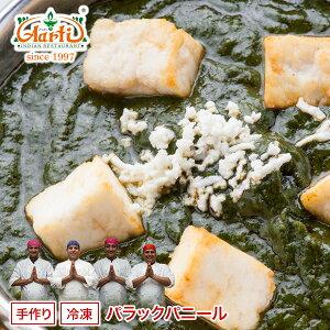 パラックパニール 単品(250g)Palak Paneer ほうれん草 カッテージチーズ パニール カレー インドカレー 通販 スパイス 神戸アールティー