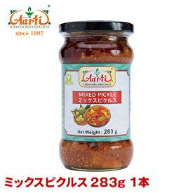 ミックスピクルス 283g 1本Mix Pickles Pickle Achar 漬物 アチャール インド料理 インドカレー スパイス 食材 材料 ピクルス ピックル ウルガ ウールガイ