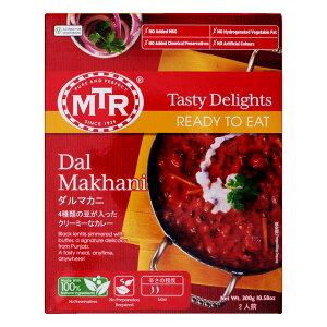 MTR ダルマカニカレー 300g 1袋2人前 ゆうパケット便対応4種類の豆が入った、クリーミーで濃厚なカレーインドの大手食品メーカーの作った、インド人好みのレトルト本格インドカレー!簡単