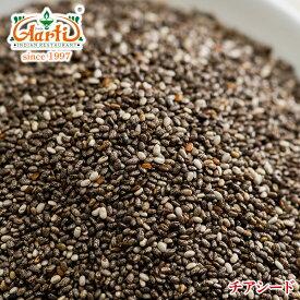 チアシード 100g 水で10倍膨らむ常温便,Chia Seed,アサノミ神戸アールティー 140000円以上ご注文で送料無料,