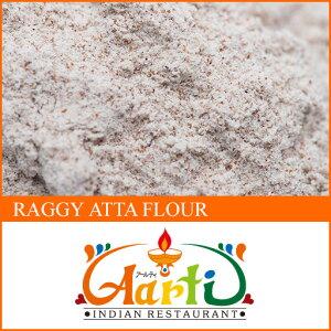 ラギアタ 10kg(500g×20袋) インド産 Raggy Atta常温便,全粒粉,Atta,Whole Wheat Flour,小麦粉,チャパティ