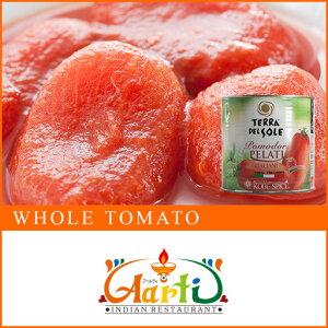 ホールトマト 2.55kg / 2550g ×12缶 2ケース イタリア産,業務用,通常便,缶,Whole Tomato,トマトソース,トマト,ホール,缶詰 , RCP