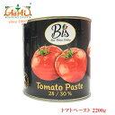 トマトペースト2200g ×3缶 イタリア産 凹みあり,業務用,通常便,缶,Whole Tomato,トマトソース,トマト,材料,ソース,イ…