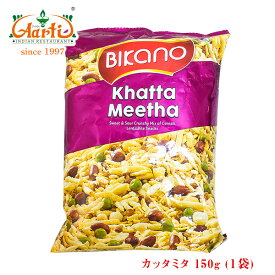 BIKANO カッタミタ 150gKHATTA MEETHA Sweet & Sour Crunchy Mix of Cereals,Lentil Bite Snacks ビカノ ナムキン ナムキーン namkeen スナック 菓子 おつまみ 単品