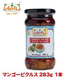 マンゴーピクルス 283g 1本Mango Pickles Pickle Achar 青マンゴー 漬物 アチャール インド料理 インドカレー スパイス 食材 材料 ピクルス ピックル ウルガ ウールガイ