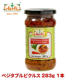 ベジタブルピクルス 283g 1本Vegtable Pickles Pickle Achar 漬物 アチャール インド料理 インドカレー スパイス 食材 材料 ピクルス ピックル ウルガ ウールガイ