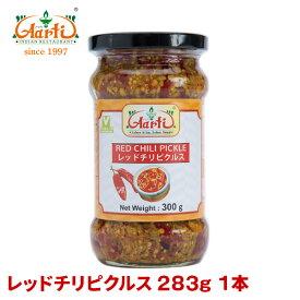 レッドチリピクルス 300g 1本Red Chili Pickles Pickle Achar とうがらし 赤唐辛子 漬物 アチャール インド料理 インドカレー スパイス 食材 材料 ピクルス ピックル ウルガ ウールガイ