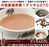 阿萨姆邦反恐委员会 1 公斤/1000 克 ★ 交易 ! 超过 10000 日元