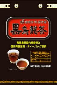【OSK 黒烏龍茶 5g×52包】強・深発酵で、水でもお湯でも出せる!!黒烏龍茶 黒ウーロン茶 くろうーろんちゃダイエット茶 ダイエットティーオーエスケー 黒烏龍茶 OSK 黒烏龍茶