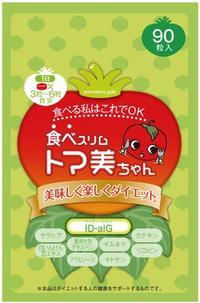 【訳あり在庫処分】【メール便送料無料】食べスリム トマ美ちゃん 90粒