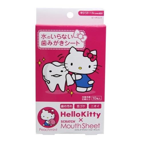 【メール便送料無料】【訳あり在庫処分】素数 スクラッチマウスシート(Hello Kitty)ピーチミント 10枚入り【クリスマスプレゼント】