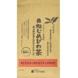【送料無料】十津川農場 ねじめびわ茶 200包【P11B】