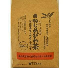 【送料無料】十津川農場 ねじめびわ茶 300包【P15B】