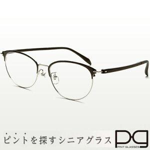 【選べる豪華プレゼント付き】【送料無料】一般医療機器眼鏡 ピントグラス PG-709-BK PG-709-PK小松貿易ピントグラス