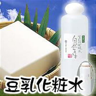 Additive-free cosmetics natural sect cosmetic cleansing SOAP tofu Morita ya tofu Morita ya soy milk lotion natural active Morita ya soy milk lotion ろーしょん soy milk ろーしょん * discount coupon available!
