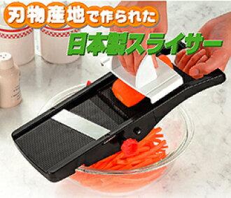 在世界燕三条,新潟刀 ! 日本制造的切片器