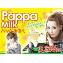 Pappa milk 1